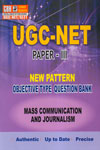 UGC NET Mass Communication and Journalism Paper III New Pattern Objective Type Question Bank