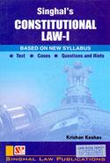Constitutional Law 1
