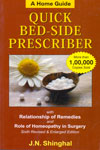 A Home Guide Quick Bed Side Prescriber