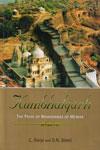 Kumbhalgarh The Pride of Maharanas of Mewar