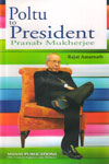 Poltu to President Pranab Mukherjee