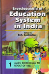 Encyclopaedia of Education System in India in 12 Volume