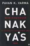 Chanakyas New Manifesto to Resolve the Crisis Within India