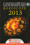 Ganeshaspeaks Horoscope 2014