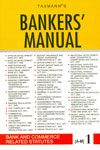 Bankers Manual In 2 Vols