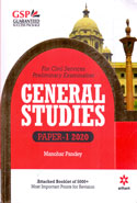 General Studies For Civil Services Preliminary Examination 2018 Paper 1