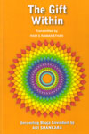The Gift Within Unraveling Bhaja Govindam By Adi Shankara
