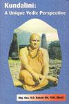 Kundalini A Unique Vedic Perspective