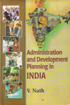 Administration and development planning in India