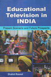 Educational Television in India