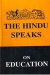 The Hindu Speaks on Education