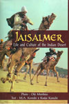 Jaisalmer Life and Culture of the Indian Desert