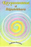 Kavyamimamsa of Rajasekhara