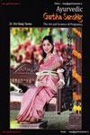 Ayurvedic Garbha Sanskar The ARt and Science of Pregnancy