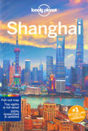 Shanghai Lonely Planet