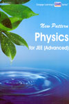 New Pattern Physics For JEE Advanced