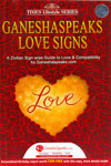Ganeshaspeaks Love Signs
