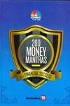 200 Money Mantras For Financial Success