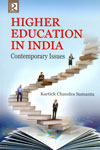 Higher Education in India Contemporary Issues
