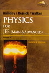 Physics For JEE Main and Advanced Vol 2