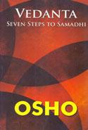 Vedanta Seven Steps to Samadhi Talk on the Akshi Upanishad