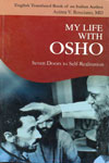 My Life With Osho Seven Doors to Self Realisation