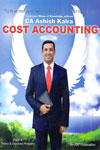 Cost Accounting In 2 Parts With Complimentary Revisionary Pocket Book