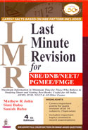 LMR Last Minute Revision For NBE DNB NEET PGMEE FMGE