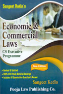 Economic and Commercial Laws CS Executive Programme