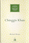 Makers Of The Muslim World CHINGGIS KHAN