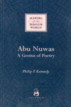 Abu Nuwas A Genius of Poetry
