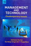 Management and Technology Contemporary Issues