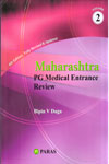 Maharashtra PG Medical Entrance Review In 2 Vols