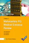 Maharashtra PG Medical Entrance Review Vol 3