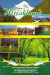 Uttrakhand Tourist Guide