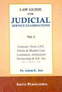 Law Guide for Judicial Service Examinations Vol I