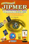 JIPMER PG Medical Entrance Test Review