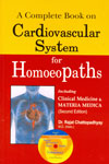 A Complete Book on Cardiovascular System for Homoeopaths