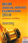 Delhi Judicial Service Examination 2010 Preliminary and Main