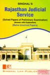 Rajasthan Judicial Service Solved Papers of Preliminary Examination Answer With Explanation Mains Unsolved Papers