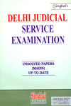 Delhi Judicial Service Examination Unsolved Papers Mains Up to Date