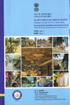 Census of Indi a 2011 Housing Stock Amenities and Assets in Slums Tables Based on Houselisting and Housing Census India Series 1