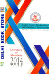 Delhi State Booksellers and Publishers Association Directory of Members 2014