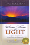 Where There is Light