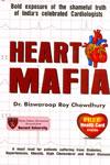 Heart Mafia
