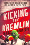 Kicking the Kaemlin