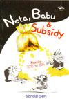 Neta Babu and Subsidy
