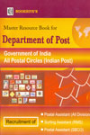Master Resource Book For Department of Post Government of India All Postal Circles Indian Post