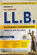 S S Guide for LLB Entrance Examination