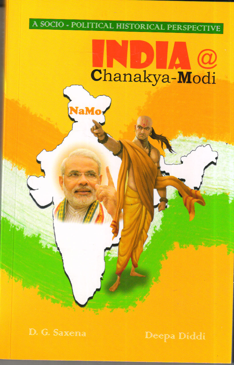 India at Chanakya Moodi
